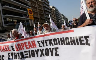 poreia-sto-kentro-tis-thessalonikis-gia-ayxisi-dromologion-toy-oasth0