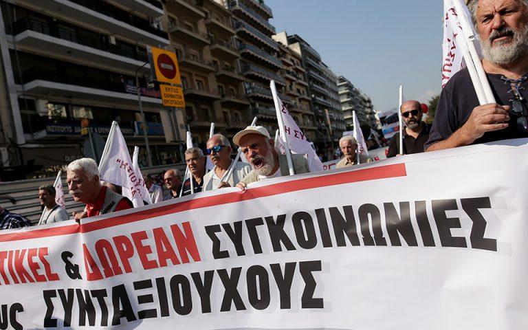 Πορεία στο κέντρο της Θεσσαλονίκης για αύξηση δρομολογίων του ΟΑΣΘ