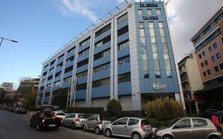 Τα γραφεία που στέγαζαν στο παρελθόν τον Δημοσιογραφικό Οργανισμό Λαμπράκη, στην οδό Μιχαλακοπούλου 80, βγαίνουν προς πώληση, με τον σχετικό πλειοδοτικό διαγωνισμό να είναι προγραμματισμένος για το τέλος του μήνα.
