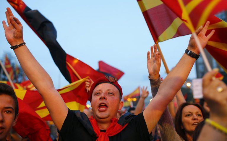 Αντιπολίτευση στα Σκόπια: Αν κερδίσουμε τις εκλογές θα ξανανοίξουμε το θέμα της ονομασίας