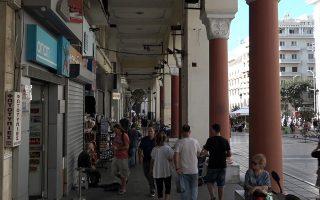 Φωτογραφία που δόθηκε σήμερα στη δημοσιότητα και εικονίζει τις στοές στην Αριστοτέλους στη Θεσσαλονίκη, Κυριακή 6 Οκτωβρίου 2019. Χιλιάδες επισκέπτες, αλλά και κάτοικοι της Θεσσαλονίκης, καθημερινά διασχίζουν τον κεντρικό άξονα της Αριστοτέλους, που εκτείνεται από τη Λεωφόρο Νίκης έως και την Εγνατία οδό. ΑΠΕ-ΜΠΕ/ΑΠΕ-ΜΠΕ/STR