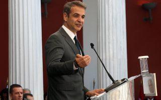 Ο πρωθυπουργός Κυριάκος Μητσοτάκης μιλά στην έναρξη του εορταστικού κύκλου εκδηλώσεων για την Επέτειο των 2.500 χρόνων από τη Μάχη των Θερμοπυλών και τη Ναυμαχία της Σαλαμίνας, στο Ζάππειο, Αθήνα, Τετάρτη 16 Οκτωβρίου 2019. ΑΠΕ-ΜΠΕ/ΑΠΕ-ΜΠΕ/ΟΡΕΣΤΗΣ ΠΑΝΑΓΙΩΤΟΥ