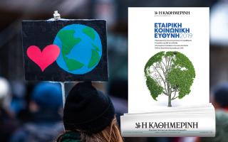 etairiki-koinoniki-eythyni-20190