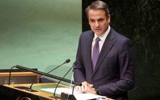 Από το βήμα της Γενικής Συνέλευσης του ΟΗΕ στη Νέα Υόρκη, ο πρωθυπουργός Κ. Μητσοτάκης έστειλε ένα ξεκάθαρο μήνυμα: Η Ελλάδα είναι πάλι ανοικτή για τις επιχειρήσεις.