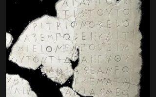 pythia-o-gonos-tis-google-kai-ellina-ereyniti-poy-diavazei-misokatestrammenes-archaies-epigrafes0
