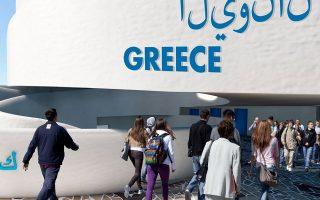 Στη διεθνή έκθεση Expo 2020, που θα διεξαχθεί στο Ντουμπάι, θα συμμετάσχουν 192 χώρες, μεταξύ των οποίων και η Ελλάδα. Η Expo 2020 θα διαρκέσει από τον Οκτώβριο του 2020 έως τον Απρίλιο του 2021. Στη φωτογραφία, το ελληνικό περίπτερο.
