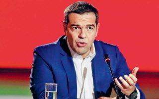 al-tsipras-tha-psifizoyme-ta-thetika-metra0