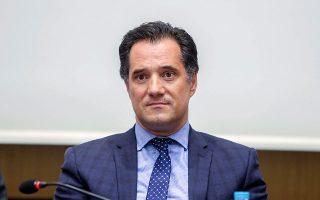ad-georgiadis-tsipras-kai-polakis-mporei-na-chrimatistikan-gia-tin-timologisi-farmakon0