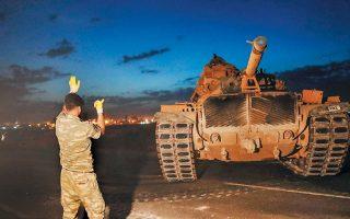 Ενώ η Αγκυρα διακηρύσσει ότι όλα είναι έτοιμα για την προγραμματισμένη εισβολή εναντίον των Κούρδων στη βόρεια Συρία, ο Ντόναλντ Τραμπ έκανε χθες γνωστό ότι προσκάλεσε τον Ρετζέπ Ταγίπ Ερντογάν να επισκεφθεί τον Λευκό Οίκο στις 13 Νοεμβρίου.