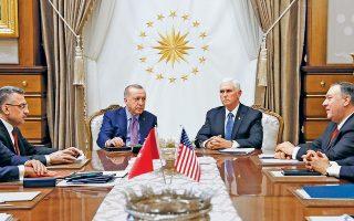 Οι συνομιλίες των αντιπροσωπειών των Ηνωμένων Πολιτειών και της Τουρκίας υπό τον Αμερικανό αντιπρόεδρο Μάικ Πενς (στο κέντρο, δεξιά) και τον Τούρκο πρόεδρο Ρετζέπ Ταγίπ Ερντογάν (στο κέντρο, αριστερά), στο προεδρικό μέγαρο στην Αγκυρα διήρκεσαν περίπου τέσσερις ώρες.