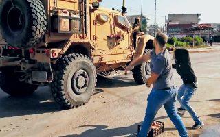 Οργισμένοι από την αποχώρηση των ισχυρών συμμάχων τους, που τους αφήνουν απροστάτευτους απέναντι στον τουρκικό στρατό, Κούρδοι εκτοξεύουν πατάτες εναντίον αμερικανικής αυτοκινητοπομπής που εγκαταλείπει την πόλη Καμισλί, στη βόρεια Συρία. Αργά χθες, πάντως,  ο Αμερικανός υπουργός Εξωτερικών Μάικ Πομπέο δήλωσε ότι ο Ντόναλντ Τραμπ είναι «πλήρως προετοιμασμένος» να χρησιμοποιήσει  στρατιωτική δράση εναντίον της Τουρκίας εάν χρειαστεί.