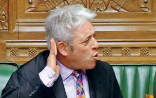 Στο κενό έπεσε η δεύτερη, μέσα σε ένα σαρανταοκτάωρο, προσπάθεια του Βρετανού πρωθυπουργού Μπόρις Τζόνσον να περάσει τη συμφωνία του με τις Βρυξέλλες για το Brexit από τη Βουλή των Κοινοτήτων. Ο πρόεδρος του σώματος Τζον Μπέρκοου (φωτ.) αρνήθηκε να θέσει την πρόταση σε ψηφοφορία.