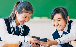 Κέντρα αποτοξίνωσης από κινητά για εφήβους έχουν δημιουργηθεί στη Νότια Κορέα, όπου ο εθισμός των νέων στα smartphones έχει λάβει διαστάσεις επιδημίας. Στην κατασκήνωση, κλήθηκαν να αφήσουν πίσω τις συσκευές και ασχολήθηκαν με δραστηριότητες στη φύση και ομαδικά παιχνίδια. Κάθε μέρα συνομιλούσαν με ειδικούς, ώστε να καταλάβουν τις ρίζες του εθισμού τους και να βρουν τρόπους να τον υπερβούν.