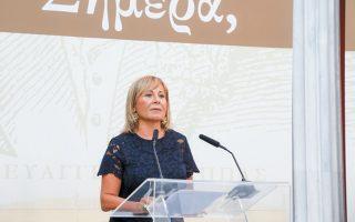 Η πρόεδρος του Δ.Σ. της Επιτροπής, Χριστίνα Βαγενά.
