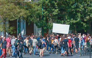 Στιγμιότυπο από την πορεία που πραγματοποιήθηκε την Τετάρτη στο κέντρο της Αθήνας.