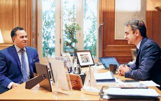 Ο πρωθυπουργός Κυριάκος Μητσοτάκης παραχώρησε χθες συνέντευξη σε δημοσιογράφο αιγυπτιακής εφημερίδας, ενόψει της τριμερούς συνόδου κορυφής Ελλάδας, Κύπρου και Αιγύπτου, σήμερα.