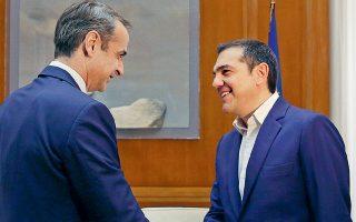Ο Αλ. Τσίπρας, μετά τη συνάντησή του με τον Κυρ. Μητσοτάκη, δήλωσε μεταξύ άλλων ότι η κυβερνητική πρόταση για την ψήφο των αποδήμων θα μετατρέψει «τους Ελληνες του εξωτερικού σε αντικείμενο ψηφοθηρίας».