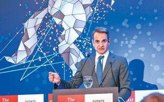 Αναφερόμενος στην αλλαγή προς το θετικό των δεικτών καταναλωτικής εμπιστοσύνης και οικονομικού κλίματος και μάλιστα εν μέσω αρνητικών προβλέψεων για τις προοπτικές της διεθνούς οικονομίας, ο πρωθυπουργός Κυριάκος Μητσοτάκης περιέγραψε την Ελλάδα ως «εξαίρεση προόδου στην οικονομία».