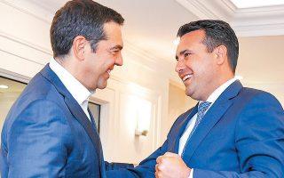 apokalypseis-apo-al-tsipra-gia-tis-prespes