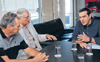 Ο Αλέξης Τσίπρας συναντήθηκε χθες με το διοικητικό συμβούλιο του ΚΕΘΕΑ στα γραφεία του ΣΥΡΙΖΑ.