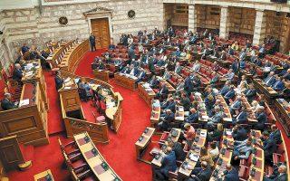 Στην ψηφοφορία δεν συμμετείχαν ΚΚΕ, Ελληνική Λύση και ΜέΡΑ25, που δήλωσαν πως δεν θέλουν να πάρουν μέρος στην κλιμακούμενη σύγκρουση.