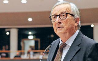 Ο Ζαν-Κλοντ Γιούνκερ, από το βήμα του Ευρωπαϊκού Κοινοβουλίου στις Βρυξέλλες, περιέγραψε τις σχέσεις Ε.Ε. και Τουρκίας ως τις πλέον «περίπλοκες» και «σημαντικές».