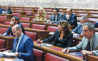 H πρώτη συνεδρίαση της προανακριτικής επιτροπής που διερευνά τυχόν αδικήματα του τέως αναπληρωτή υπουργού Δικαιοσύνης Δημ. Παπαγγελόπουλου συνοδεύθηκε από ένταση εντός και εκτός της αίθουσας.