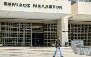 Με τη μαρτυρία του υπουργού Ανάπτυξης Αδ. Γεωργιάδη, συνεχίζονται σήμερα οι καταθέσεις στην Εισαγγελία του Αρείου Πάγου, στο πλαίσιο των ερευνών για το πώς ενοχοποιήθηκαν πολιτικά πρόσωπα χωρίς στοιχεία στην υπόθεση της Novartis.