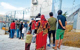 Εφθασε χθες το βράδυ στο λιμάνι της Σάμου το επιβατικό καταμαράν «Paros jet», προκειμένου να παραλάβει 700 πρόσφυγες/μετανάστες αιτούντες άσυλο, με προορισμό το λιμάνι του Πειραιά.