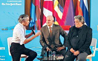Το φετινό Athens Democracy Forum (9-11 Οκτωβρίου) οργανώθηκε για άλλη μια χρονιά σε συνεργασία της «Καθημερινής», των New York Times και του Δήμου Αθηναίων. Επάνω, απεικονίζονται ο πρώην πολιτικός σύμβουλος του Ντόναλντ Τραμπ, Στιβ Μπάνον (δεξιά), και ο Γάλλος φιλόσοφος Μπερνάρ-Ανρί Λεβί (αριστερά). Τη συζήτησε  διηύθυνε ο αρθρογράφος των New York Times, Ρότζερ Κόεν.