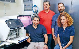 Από αριστερά, ο Στ. Γλεντής, ο Κων. Ρούσκας, ο Αλ. Δημόπουλος και η Αντ. Δήμα, μέλη της ερευνητικής ομάδας του «Αλέξανδρος Φλέμινγκ».