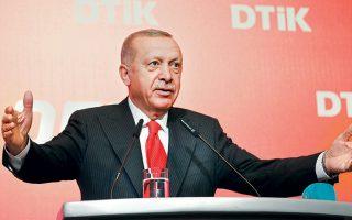 Ο Ρετζέπ Ταγίπ Ερντογάν κατά τη χθεσινή ομιλία του στο Παγκόσμιο Τουρκικό Επιχειρηματικό Συμβούλιο, στο Μπακού.
