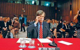 Ο Τζον Μπόλτον το 2005, κατά την κατάθεσή του ενώπιον της Γερουσίας για τον διορισμό του ως πρέσβη στον ΟΗΕ.