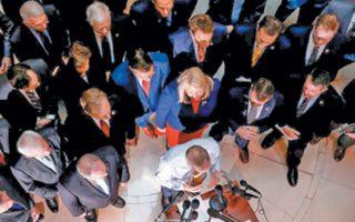 Οι Ρεπουμπλικανοί βουλευτές που επιχείρησαν την παρεμπόδιση.