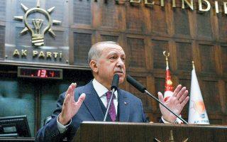 Ο Ταγίπ Ερντογάν εκφωνεί ομιλία ενώπιον της κοινοβουλευτικής ομάδας του κόμματός του, στην Αγκυρα. «Θεωρούμε αυτή την κατηγορία τη μεγαλύτερη προσβολή απέναντι στο έθνος μας», δήλωσε ο Τούρκος πρόεδρος.