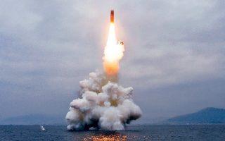Φωτογραφία του κρατικού ειδησεογραφικού πρακτορείου της Βόρειας Κορέας, από την εκτόξευση του βαλλιστικού πυραύλου.