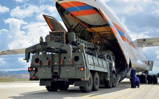Τα πρώτα μέρη των ρωσικών S-400 κατέφθασαν σε τουρκική βάση κοντά στην Αγκυρα, τον περασμένο Ιούλιο.