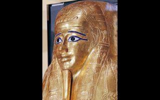 Στην πατρίδα του επέστρεψε το φέρετρο του ιερέα Νεντζεμάχν, που χρονολογείται στον 1ο π.Χ. αιώνα.