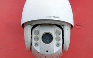 Τον βαθμό κρατικής παραβίασης της ιδιωτικότητας των πολιτών ερεύνησε τεχνολογική εταιρεία.