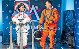Καμία απολύτως σχέση με τις άκαμπτες και άβολες στολές της πρώτης προσσελήνωσης δεν έχουν τα υπερσύγχρονα μοντέλα που παρουσίασε χθες η NASA.