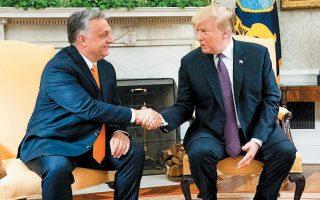 Ο πρωθυπουργός της Ουγγαρίας Βίκτορ Ορμπαν, τον Μάιο στον Λευκό Οίκο, με τον Αμερικανό πρόεδρο Ντόναλντ Τραμπ.