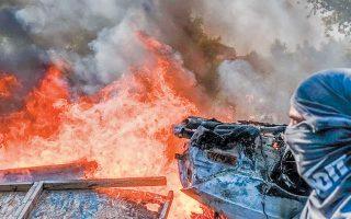 Συνεχίζονται οι βίαιες διαδηλώσεις στη Χιλή και σε πολλά άλλα κράτη. Το βασικό τους αίτιο είναι η μεγάλη απογοήτευση έναντι των πολιτικών ελίτ.