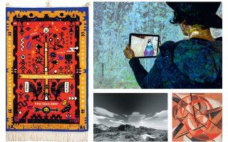 Kalos & Klio, «The Tree of Knowledge», 2019 (αριστερά), micha cardenas, «Χωρίς ήλιο προάγγελος», 2019 (επάνω δεξιά), Joan Fontcuberta, «Orogenesis: Adams», 2005 (κάτω κέντρο), Λιουμπόβ Ποπόβα, «Χωροδυναμική κατασκευή», 1921 (κάτω δεξιά).