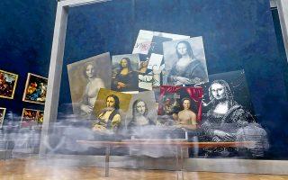 Το μουσείο του Λούβρου προετοιμάζει μια εικονική συνάντηση με τη «Μόνα Λίζα», μια ολιγόλεπτη virtual ξενάγηση στον κόσμο της, που θα κάνει τον επισκέπτη να νιώσει ότι μπορεί να γνωρίσει από κοντά τη γυναίκα με το αινιγματικό χαμόγελο.