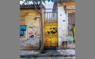 Η οδός Μερσίνης στην Αθήνα είναι ένα μικρό μουσείο.