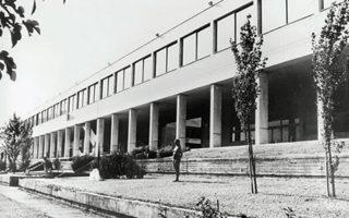 Η έκθεση «Από το κτήριο στην κοινότητα:  Ο Ιωάννης Δεσποτόπουλος και το Bauhaus»