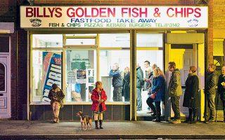 Julian Germain-Ashington District Star, «Ψάρι και πατάτες», 2015, φωτογραφία.