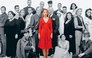 Μεταφορά της «Δασκάλας» στη θεατρική σκηνή με τους ρόλους της Σαπφούς και του Λεωνή να υποδύονται η Λένα Παπαληγούρα και ο Κωνσταντίνος Ασπιώτης.