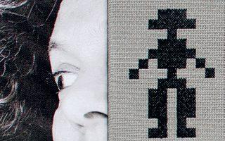 Η Αρτεμις Αλκαλάη εκθέτει στην ομαδική έκθεση «Unusual Self Portraits».