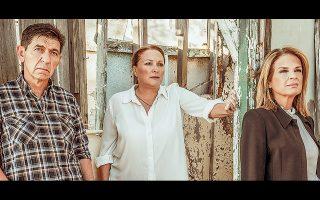 Γεράσιμος Σκιαδαρέσης, Ρένια Λουιζίδου, Πέγκυ Σταθακοπούλου: οι πρωταγωνιστές του «The children», της 35χρονης Βρετανίδας Λούσι Κίρκγουντ.
